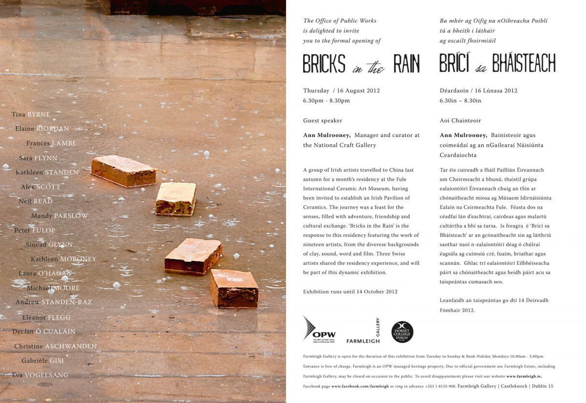 'Bricks in the Rain' invite